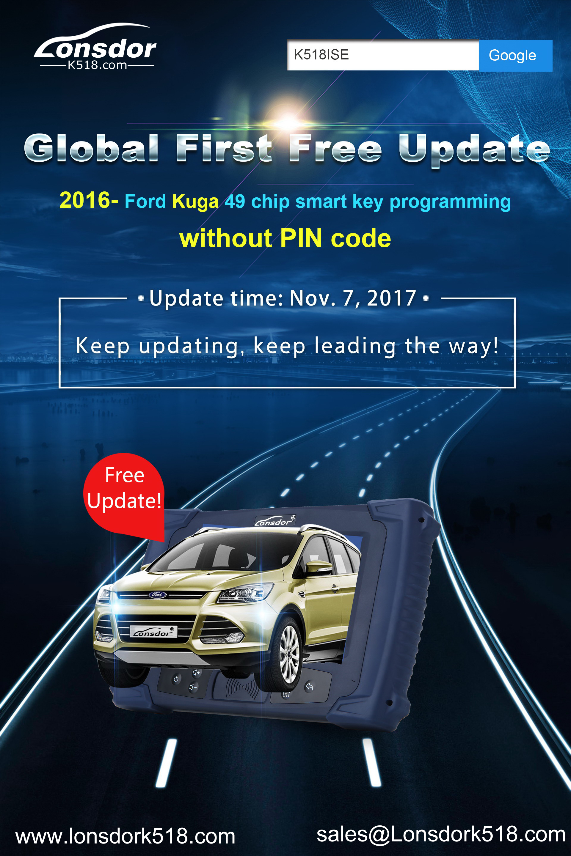 Free update for 2016 Ford Kuga